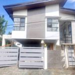 17M House for sale in Filinvest 2 Quezon City